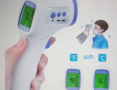 Инфракрасный термометр ZDR-100
